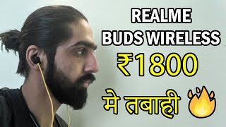 Realme Buds Wireless UNBOXING | BASS KING | ₹1800 मे तबाही