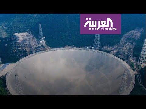 قدرات مذهلة لأكبر تلسكوب في العالم  - 16:00-2020 / 1 / 14