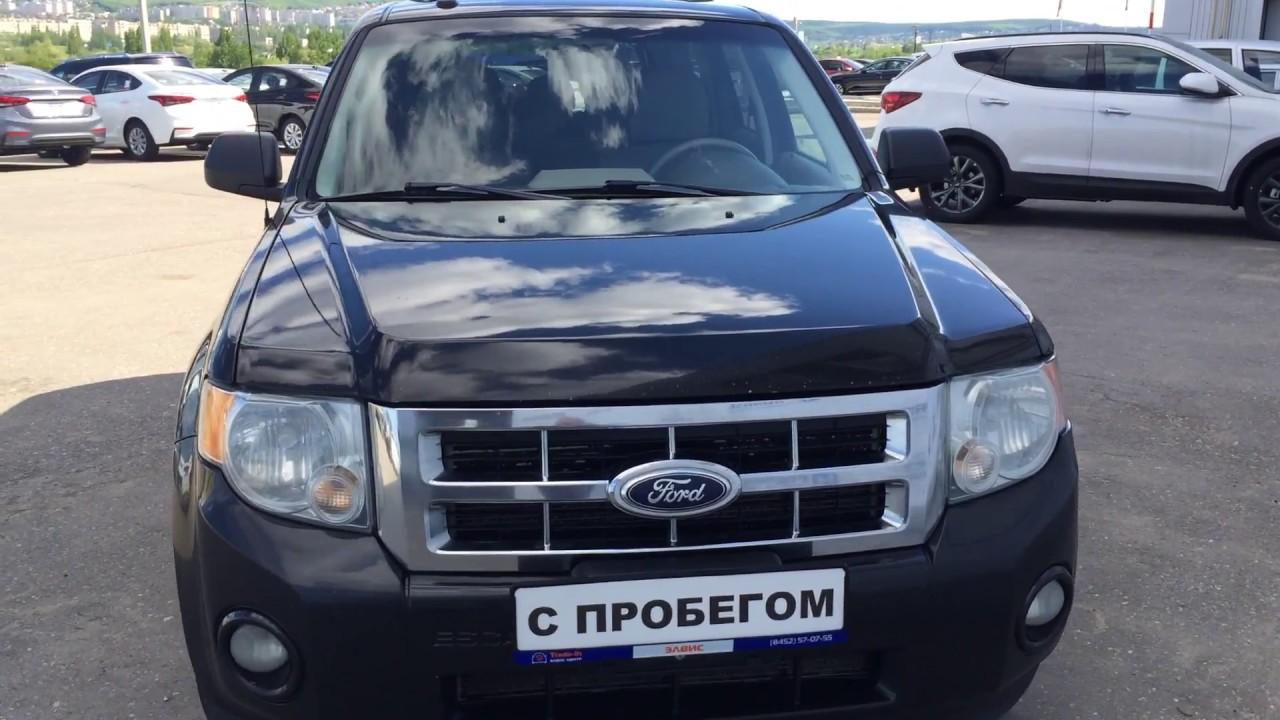 Bluefish объявления о продаже ford: 2876 авто с пробегом в наличии. Реальные фото, цены, технические характеристики рольф в москве.
