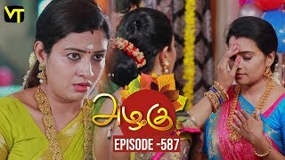 Azhagu - Tamil Serial | அழகு | Episode 587 | Sun TV Serials | 25 Oct 2019 | Revathy | VisionTime