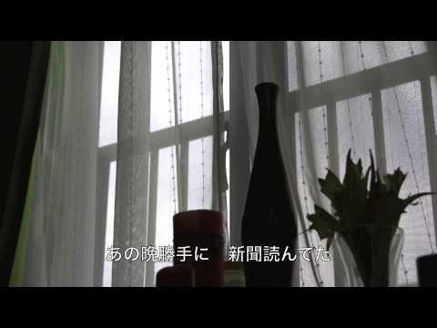 夜の訪問者/小川順子 cover Keizo