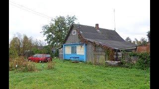 Домик в деревне .