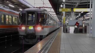 特急ワイドビューひだ15号・岐阜駅を発車