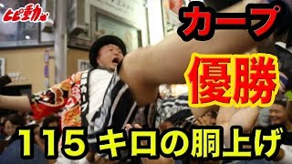 【ひぴ動】チャンネル登録よろしくす! https://www.youtube.com/channe...