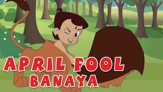 April Fool Banaya - Chhota Bheem & Mighty Raju Special Video