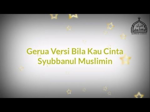 (Full Lirik) Gerua Versi Bila Kau Cinta Syubbanul Muslimin vocal Gus Azmi