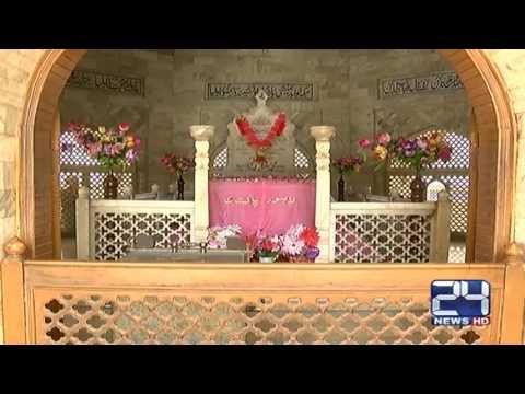 Rizvi mosque, a proud of islamic art and articheture