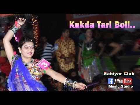 Kukda Tari Boli | Rahul Mehta | Charmi Rathod |...