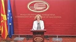 Прес-конференција на ЗПВРМ и Министерка за одбрана, Радмила Шекеринска