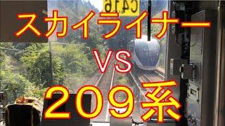 【1日3回限定】209系が成田線空港支線を爆走します!千葉→成田空港 乗車記