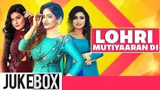 Lohri Mutiyaaran Di  Kaur B   Miss Pooja   Anmol Gagan   Jenny Johal   Latest Punjabi Songs 2019
