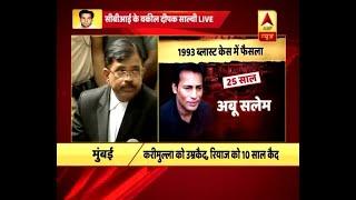 1993 Mumbai Serial Blasts Case: Abu Salem jailed for life; death penalty to Tahir Merchant