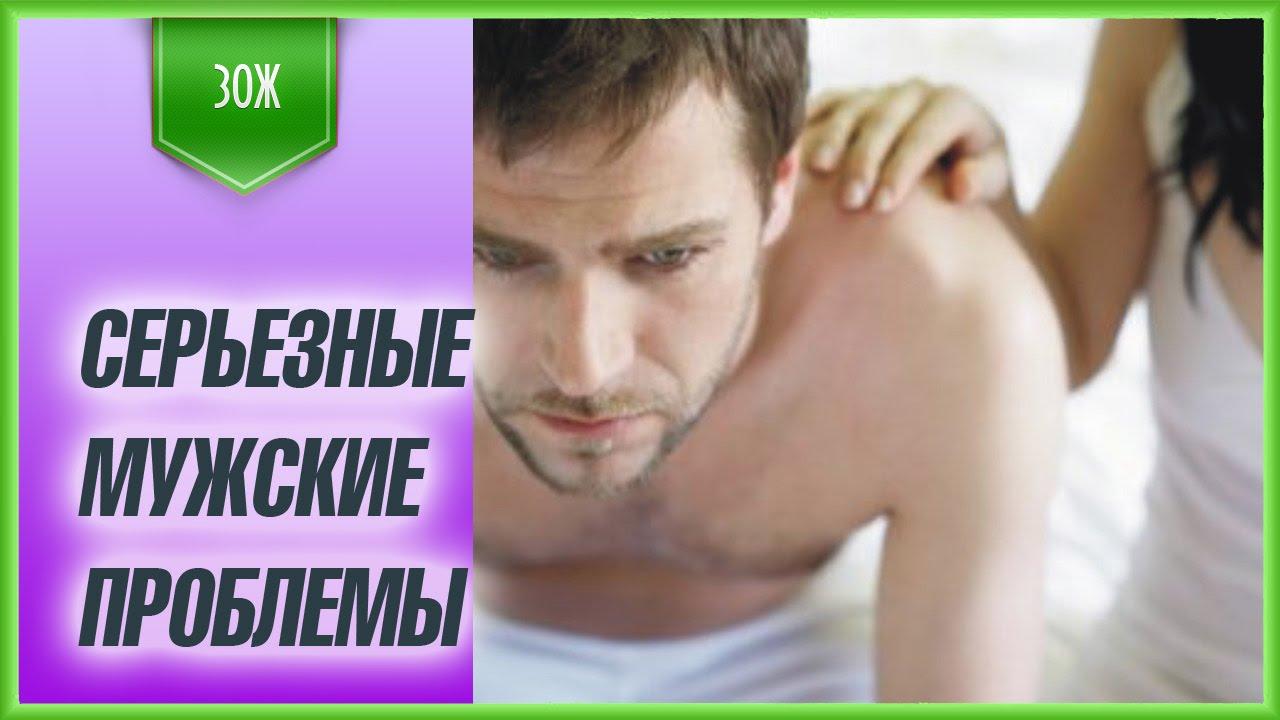 Нарушение сексуальной функции у
