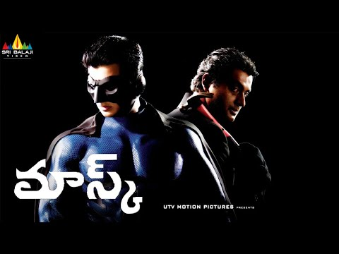 Mask (Mugamoodi) Telugu Full Movie | Telugu Full Movies | Jiiva, Pooja Hegde