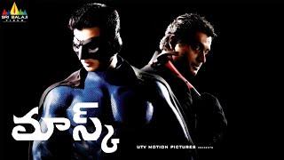 Mask (Mugamoodi) Telugu Full Movie | Telugu Full Movies | Jiiva, Pooja Hegde