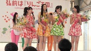 ひろさきりんご収穫祭 2ndステージ (弘前市りんご公園 13:30)