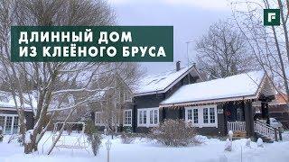 Минусы и плюсы дома из клеёного бруса // FORUMHOUSE