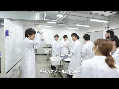 大学院|青山学院大学紹介ムービー2016
