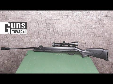 Пневматична гвинтівка Beeman Mantis GR з оптикою 4х32