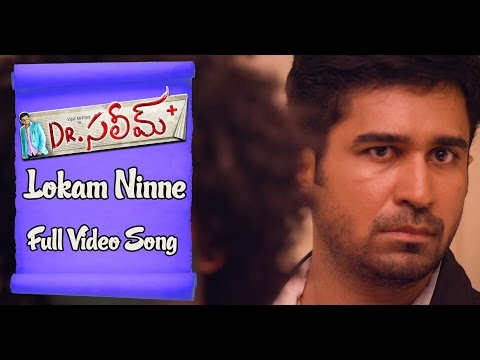 Lokam Ninne : Dr Saleem Full Video Song