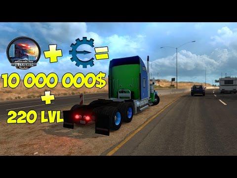 ATS   Как накрутить уровень и деньги в American Truck Simulator