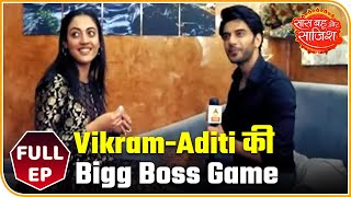 Gambar cover SBS Full: 'Yeh Jaadu Hai Jin Ka' actors Vikram and Aditi play Bigg Boss inspired game