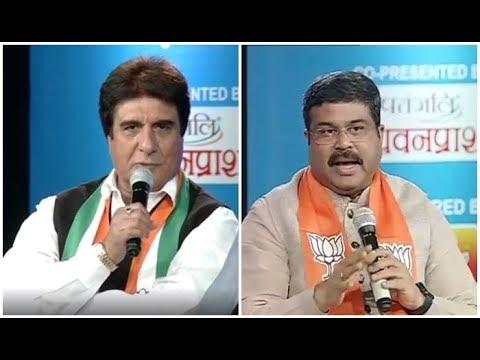 Gujarat Manthan : Raj Babbar and Dharmendra Pradhan on News24