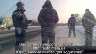 2010 12 30 Корсунь Шевченково+Остриг