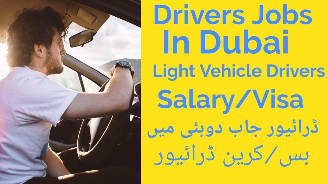 Light Vehicals Drvers Jobs In Dubai 2019 How To Apply Jobs Drvers Job Taxi Drivers Bus Drvers