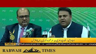 Pakistani Minister Fawad Chaudhry defends Atif Mian 's appointment once again