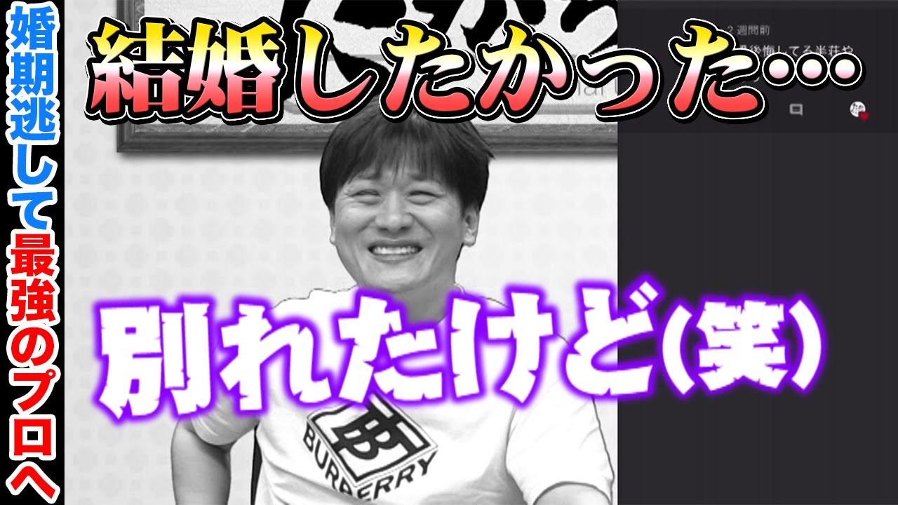 【多井隆晴】みんなの質問に答えてみたPART_4【Mリーガー】