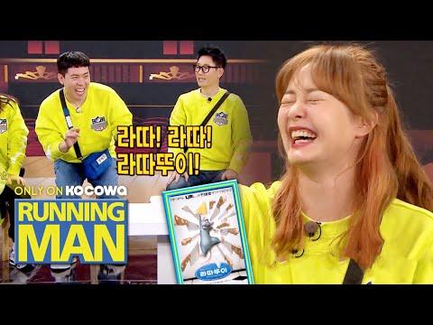 """Somin Tells Sechan To Express """"Ratatouille""""! [Running Man Ep 497]"""