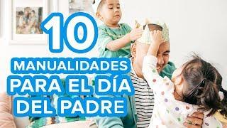 10 Manualidades para el Día del Padre | Regalos caseros para los padres 😍👨