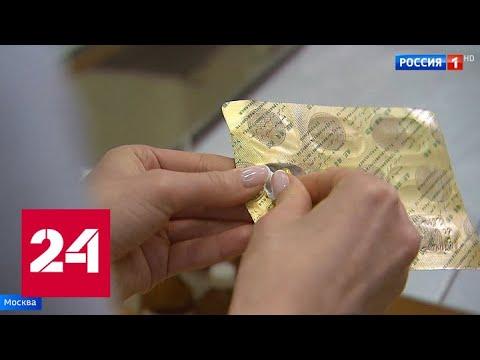 Трясущиеся руки и расстройства психики: таможенники изъяли опасный препарат для похудения - Россия…