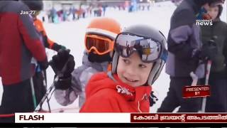 Skiing- Wilmot Mountain Ski Resort  | Asianet News America Ee Aazhcha