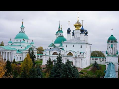 Путешествие в Ростов Великий