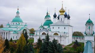 Путешествие в Ростов Великий.