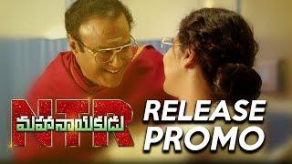 NTR Mahanayakudu Release Promo 4 Nandamuri Balakrishna, Rana Daggubati, Vidya Balan