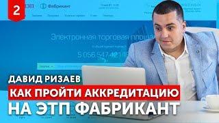 Обзор лота: 24 квартиры за 131 млн. рублей (Должник: Сувар девелопмент)