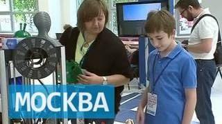 Фестиваль самых смелых изобретений и технических решений проходит в Москве