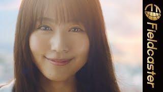有村架純が笑顔で 「情熱の薔薇」を歌う 有村藍里 検索動画 26