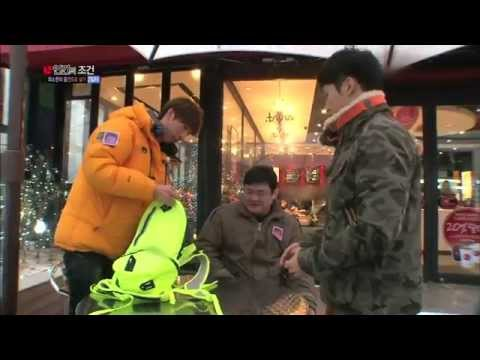 The Human Condition | 인간의 조건 : Living with Minimum Goods, Part 1 (2014.03.29)