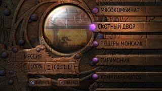 Oddworld: New 'n' Tasty. 2 Скотный двор [11:17]. Прохождение на время со сбором всех мудоконов.