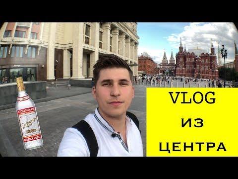 #3 ГОСТИНИЦА МОСКВА - ВЗРЫВЫ В ЦЕНТРЕ/ ЛУЧШИЙ РЕСТОРАН МОСКВЫ/ БАШНИ (НЕ) БЛИЗНЕЦЫ