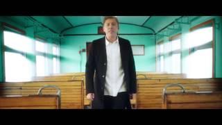 Марсель feat. Artik & Asti - Не отдам Премьера клипа