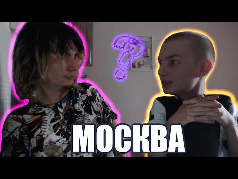 Tupa Splash/ Москва/ Маэстро?