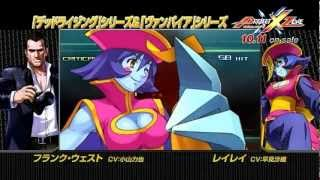 Project X Zone OST - Yoko Takahashi - Wing Wanderer *MP3 DOWNLOAD, LYRICS & GALAXY DL!* 高橋洋子