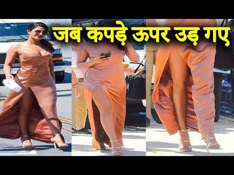 Priyanka Chopra के कपड़े जब ऊपर उड़ गए thumbnail