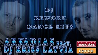 Скачать ARKADIAS Feat DJ KRISS LATVIA DJ REWORK DANCE HITS
