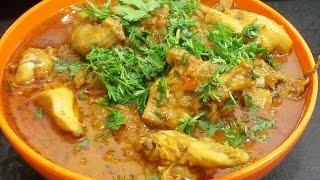 Как готовить курицу карри (How To Make chicken curry  )